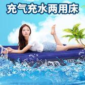 冰墊家用夏季水床坐墊學生宿舍單雙人多功能情趣水床冰床墊充水 愛麗絲精品igo