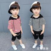 短袖套裝 兒童3短袖連帽純棉套裝7歲4男童6寶寶條紋兩件套潮5新款 qf5020【黑色妹妹】
