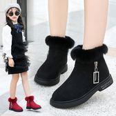 女童靴子 兒童棉靴冬季女孩短靴低筒靴真兔毛小童馬丁靴加絨保暖靴 qf12581【黑色妹妹】