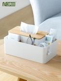 紙巾盒 免釘無痕沾壁抽紙架廚房紙巾盒鏤空多功能擋水置物架衛生間收納盒