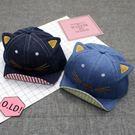 鴨舌帽-兒童款可愛牛仔布遮陽帽 鴨舌帽 嬰兒帽【AN SHOP】