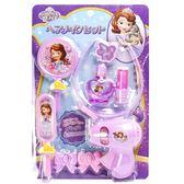 小公主蘇菲亞裝扮梳妝玩具組家家酒玩具 142569【77小物】