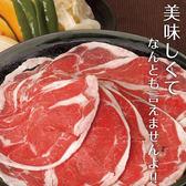 【優惠組】紐西蘭雪花羊火鍋肉片12盒組(200公克/1盒)