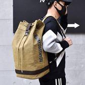 限定款登山背包 後背水桶圓桶背包帆布男迷你大容量行李戶外旅行登山運動籃球書包