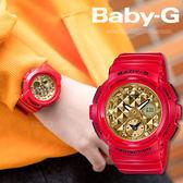 BABY-G BGA-195VLA-4A  耀眼新氣象時尚腕錶 BGA-195VLA-4ADR