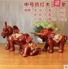 大象擺件酒櫃三隻小象電視櫃歐式創意送禮品三連象工藝家居裝飾品