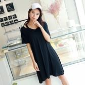 初心 韓系洋裝 【D7773】 純色 裸肩 寬鬆 顯瘦 超柔 露肩 洋裝