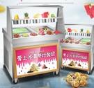 艾拓炒冰機商用全自動炒酸奶機泰式雙鍋炒冰淇淋冰粥炒奶果冰捲機MBS 「時尚彩虹屋」
