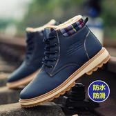 冬季男士棉鞋加絨保暖雪地靴中筒雨鞋廚房防水防滑防油廚師工作鞋-可卡衣櫃