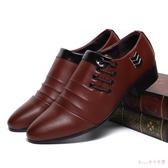 中大尺碼男士皮鞋 增高款 影樓時尚英倫棕色尖頭休閒板鞋 DR23613【Rose中大尺碼】