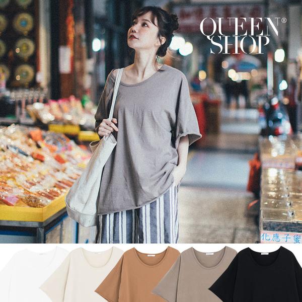Queen Shop【01038309】MIT純色圓領捲邊長上衣 五色售*現+預*