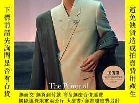 二手書博民逛書店時尚先生雜誌2020年7月罕見王俊凱封面Y419775