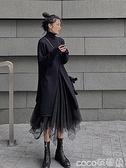 網紗連身裙 2021秋冬新款炸街連身裙氣質套裝毛衣女寬松外穿網紗裙兩件套顯瘦 coco