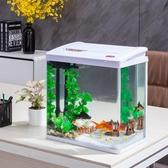魚缸免換水生態魚缸水族箱客廳風水招財小型桌面超白玻璃懶人家用造景 智慧e家LX
