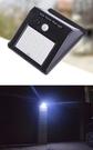 太陽能燈 戶外燈 LED太陽能感應燈 內...