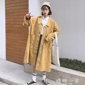 秋季女裝韓版學院風復古純色中長款長袖風衣寬鬆休閒開衫上衣外套  嬌糖小屋