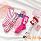 4雙 兒童中筒襪純棉春秋男女童街舞運動彩色襪【淘嘟嘟】