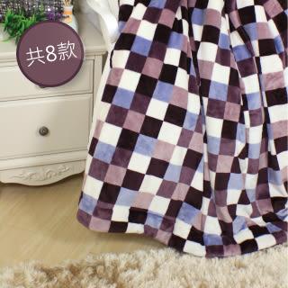 【R.Q.POLO】『QQ67繽紛系列-』羊羔絨毛毯/發熱/熱感/可水洗/舒柔毯(6X7尺)多款花色可選