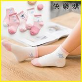 兒童襪子 兒童襪子純棉男童童中筒襪9-12寶寶厚款短襪