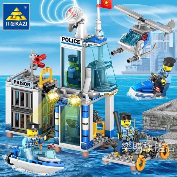 組裝積木開智積木兼容樂高水上邊防警察局4合1拼裝城市系列男孩子拼插玩具