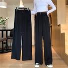 秋季韓版2020新款慵懶風垂感西裝褲高腰薄款闊腿休閑長《蓓娜衣都》