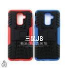 輪胎紋 三星 J8 J810 6吋 手機殼 可立 支架 矽膠 軟殼 防摔 防震 保護套 保護殼 手機套 造型