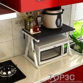 廚房收納架微波爐置物架2層調料架烤箱架子落地廚房置物架igo「Top3c」