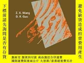 二手書博民逛書店Special罕見FunctionsY307751 Z X Wang; D R Guo; Zhi Xu Wan