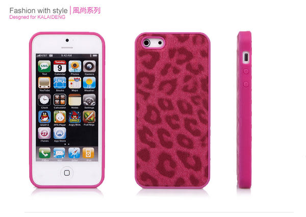 任2件$900 免運 iphone5卡來登 風尚系列豹紋 保護外殼套 軟硬殼