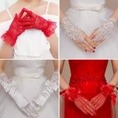 新娘手套蕾絲紅色白色結婚手套婚慶 全館免運