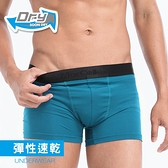 瑪榭 吸排織帶貼身平口褲 MM-51541-1