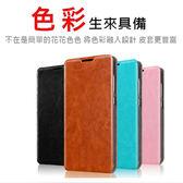 小米 紅米 6 蝴蝶智系列皮套 Xiaomi 紅米 6 內崁錳鋼防護手機保護套 保護殼