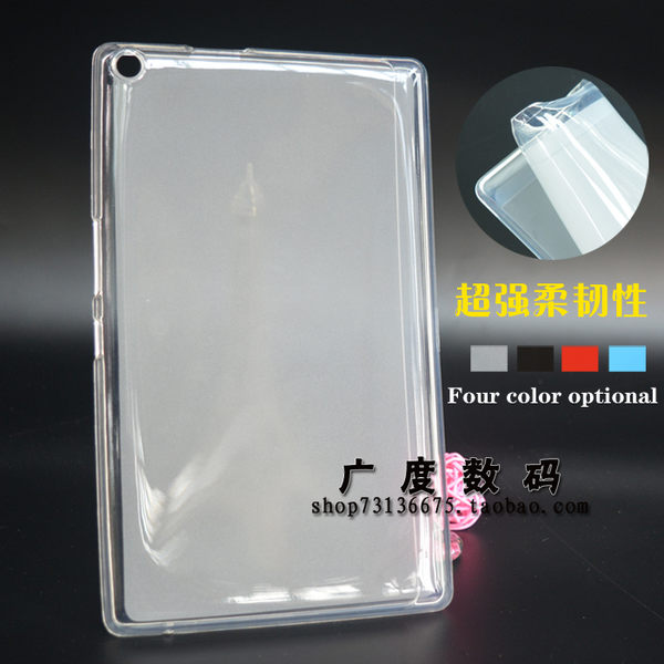 King*Shop~華碩 ASUS zenpad 8.0 Z380C平板保護套 Z380KL超薄皮套矽膠清水套