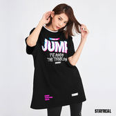 STAYREAL JUMP!丟掉煩惱寬版T