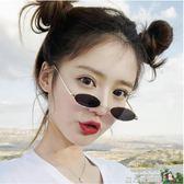 gm小臉款抖音窄框嘻哈太陽眼鏡女網紅韓版潮貓眼墨鏡復古蹦迪ins  魔方數碼館