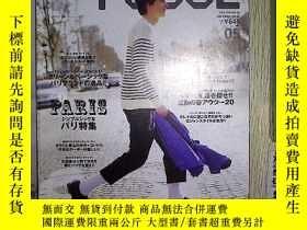 二手書博民逛書店日文雜誌罕見MENS FUDGE 2014 05 .Y20300