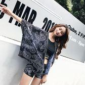 韓國溫泉泳衣女保守遮肚顯瘦分體高腰平角褲小香風學生罩衫三件套
