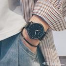 韓國青少年手錶男中學生韓版簡約潮流休閒皮帶個性潮男錶 聖誕節全館免運
