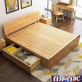 沙發床 北歐實木床1.8米雙人主臥1.5/1.2米小戶型輕奢現代簡約橡木床 WJ百分百