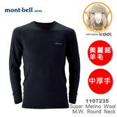 【速捷戶外】日本 mont-bell 1107235 Super Merino Wool M.W. 男美麗諾羊毛圓領內衣(黑)