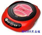(贈碳鋼不沾燒烤盤)飛利浦PHILIPS不挑鍋黑晶爐 HD4989 (活力紅)✬ 新家電生活館 ✬