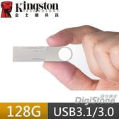 【免運費+加贈SD收納盒】金士頓 DataTraveler 128G USB3.1 SE9 G2 128GB 隨身碟X1支【鑰匙圈扣環設計】