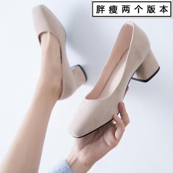 秋季新款加胖寬肥的腳背高胖mm絨面中高跟方頭大碼40粗跟單鞋女43
