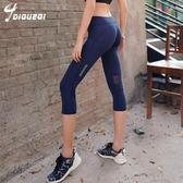 黑五好物節   的確奇瑜伽緊身七分褲女彈力速干顯瘦提臀運動褲跑步訓練健身褲夏   mandyc衣間