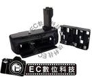 【EC數位】美科 Meike Canon 專用 BG-E6 BGE6 垂直手把 長時間攝影 垂直電池把手 5D2 5DII 5D Mark II