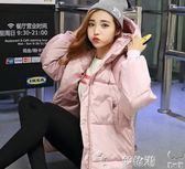 韓版2018冬季新款羽絨棉服面包服女短款蓬蓬棉衣棉襖加厚外套夢依港