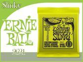 【小麥老師樂器館】電吉他弦 Ernie Ball 旗艦店 10-56 鍍鎳 2621【T221】公司貨
