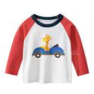 長頸鹿開小汽車長袖上衣 童裝 T-shirt