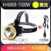LED頭燈強光可充電感應超亮頭戴式手電筒戶外夜釣礦燈釣魚燈 多色小屋