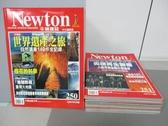 【書寶二手書T9/雜誌期刊_NFQ】牛頓_250~259期間_共10本合售_世界遺產之旅等